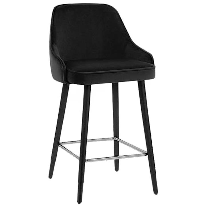 Carlos Faux Leather Counter Stool